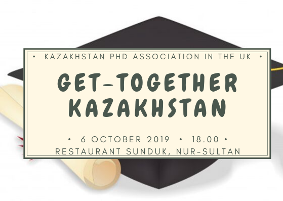 GET TOGETHER KAZAKHSTAN