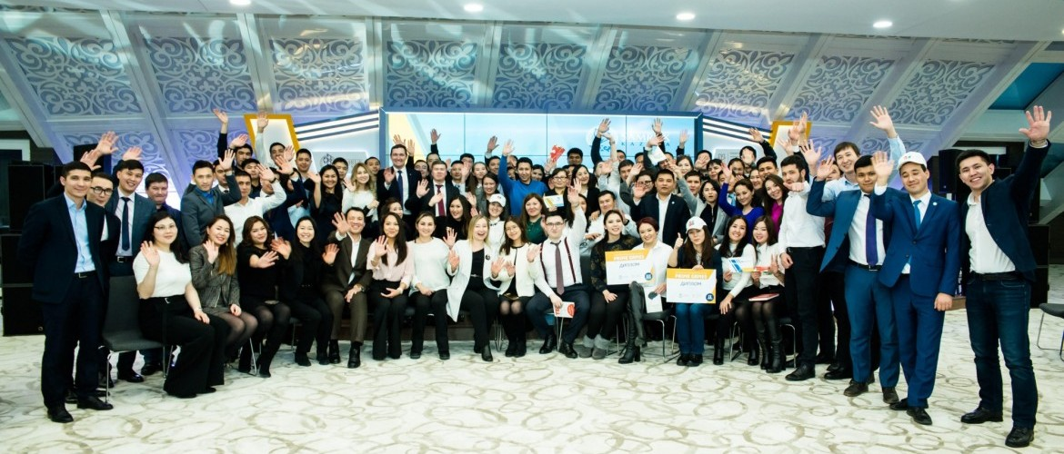 The participation of the Association members in the Youth Forum of «SAMRUK-KAZYNA» JSC